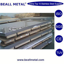 SUS420J2 stainless steel sheets, thickness 1.5mm, 2.0mm and 2.5mm