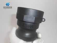 cam and groove hose couplings 2 inch cam lock pipe fittings