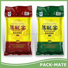 Popular most popular cooked rice packing bag plastic whole sale rice packaging bag