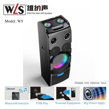 2017 Hot Selling lossless music party speaker W5 subwoofer karaoke speaker with FM USB SD Flashing Light Battery