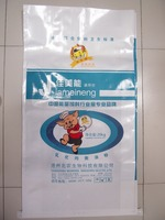 Food grade 25kg sugar bag,brown sugar laminated