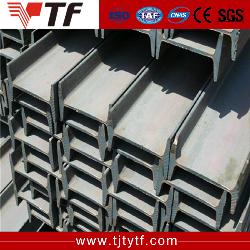hot rolled metal structural steel aluminum standard i beam dimensions