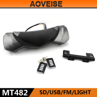 AOVEISE MT482 Professional loudspeaker dustproof waterproof motorcycle audio