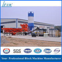 electronic batchingBuilding Material retaining wall movable soli cement sand lime hydraulic press block production line
