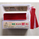 50um red articulating paper for turkey market Dental occluding paper/Dental articulating paper/Dental occlusion film