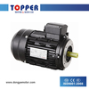 High efficiency motor IE2 Three Phase Electric Motor
