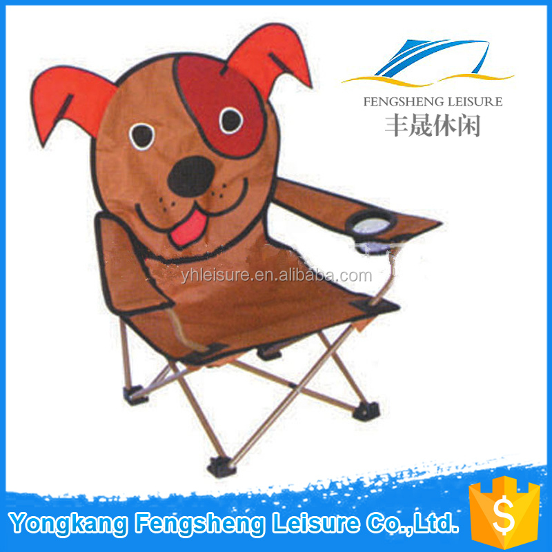 Supplier: Animal Camping Chair. Special Price: Animal Camping Chair for Sale : Wholesalers and ...
