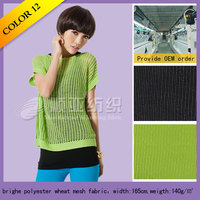 Fashionable Bright 100 polyester corn mesh fabric for apparel or sexy lingerie