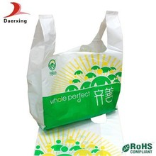 HDPE material recycle durable supermarket shopping bag