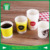 China manufacuter custom printed 90ml 3oz disposable paper hot cup