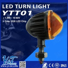 Y&T YTT01 Signal lights for motocycle with spot Beam led truck turn signal lights
