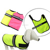 dog vest with print logo customized design dog cooling vest
