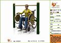 outdoor exercise equipment for the disabled TX-J07