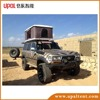 Upal 4x4 Offroad outdoor camping car roof top tent