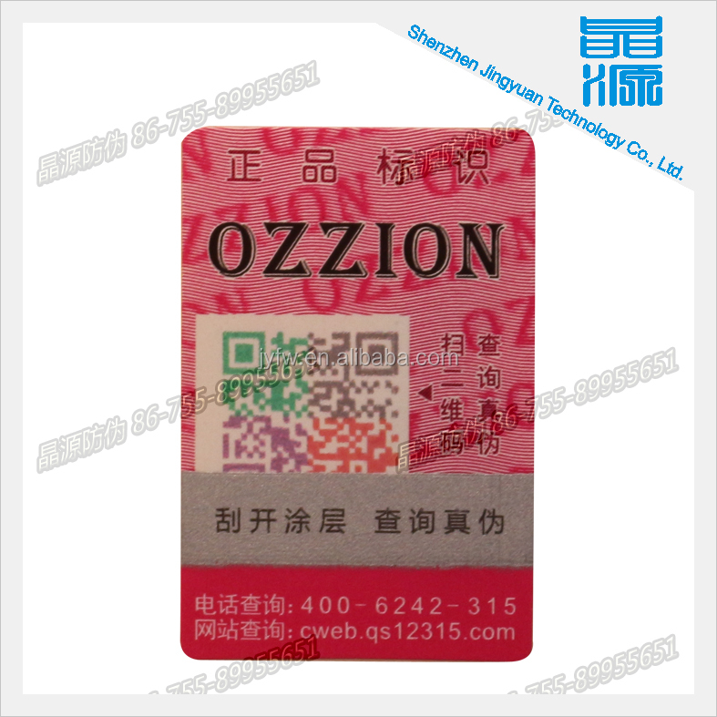 Factory wholesale colorful label electronic shelf label garment tags