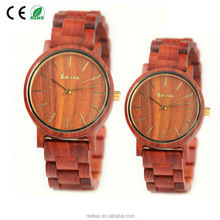 2017 Unique wholesale charming wood couple watch