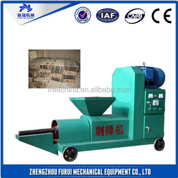 hot sale good quality straw briquetting press/mini briquetting press machine