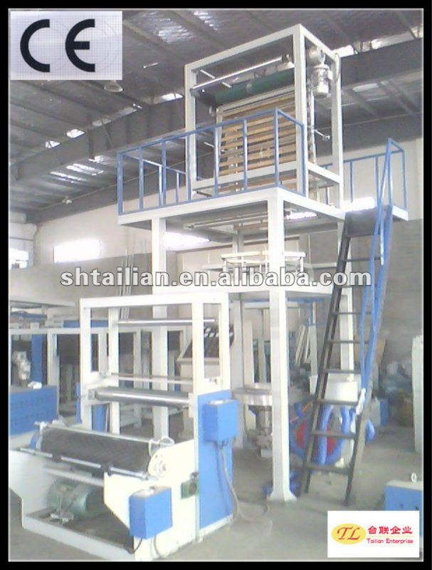 Double Layers Film Blowing Machine