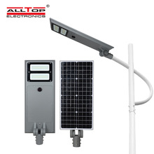 ALLTOP Factory direct sale Ip65 outdoor waterproof integrated 40 60 100 watt all in one solar led street light