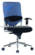 leather back office chair with armrest/mesh armchair(A0811#)