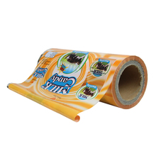 factory price oem accepted plastic candy wrappers