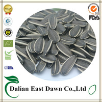 Agriculture Sunflower Seeds 5009 Bird For Sale