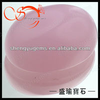 cabochon imitation milk glass flat bottom pink glass stone