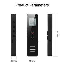 New produce mini spy gadgets digital voice recorder with screen