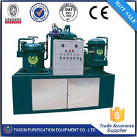 hot sale High quality advanced technology crude oil refinery plant