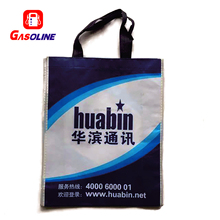 Handmade factory supplied latest ecologic non woven bags