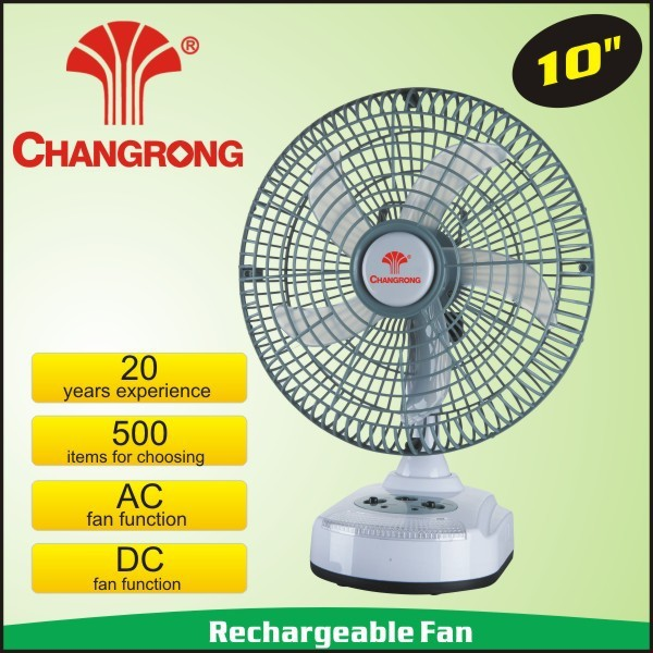 rechargeable 10inch size rechargeable fan