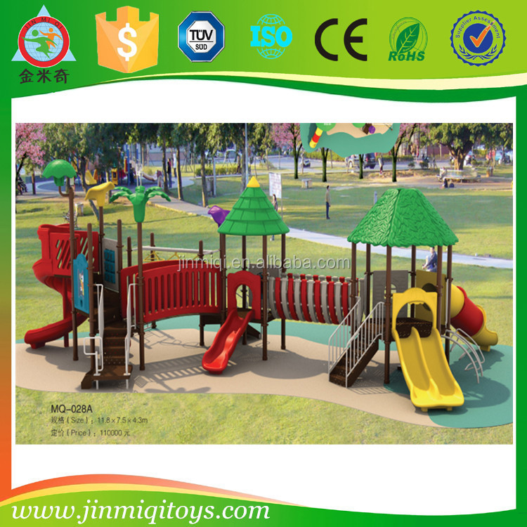 Top hot sell child garden play house cheap toys for kids cheap slides MQ-028A