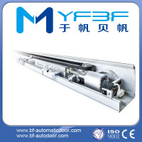 Automatic door operator with 24v brushless DC Motor