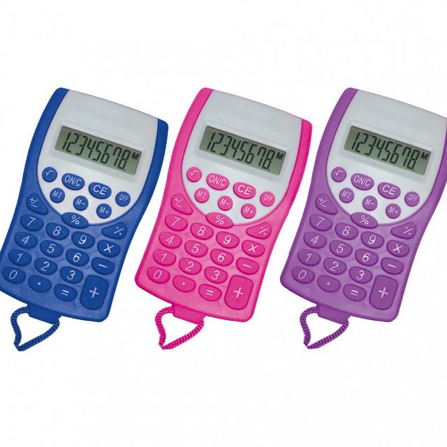 Pocket Calculator Lanyard