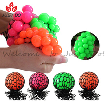 Anti Stress Reliever Grape Ball Squeeze Funny Tricky Toy