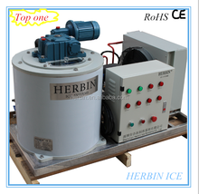 Factory Lowest Price 2T 3T 5T 10T 20T Block/Flake/Tube Ice Machine Price