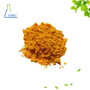 Best Quality Coenzyme Q10 China Supplier