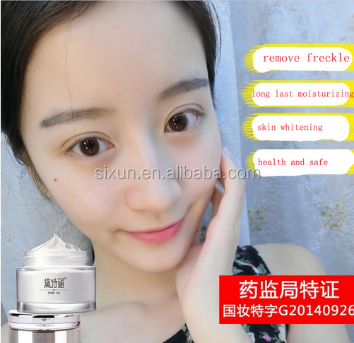 OEM Hot Sale Free Sample Side Effects Whitening Cream
