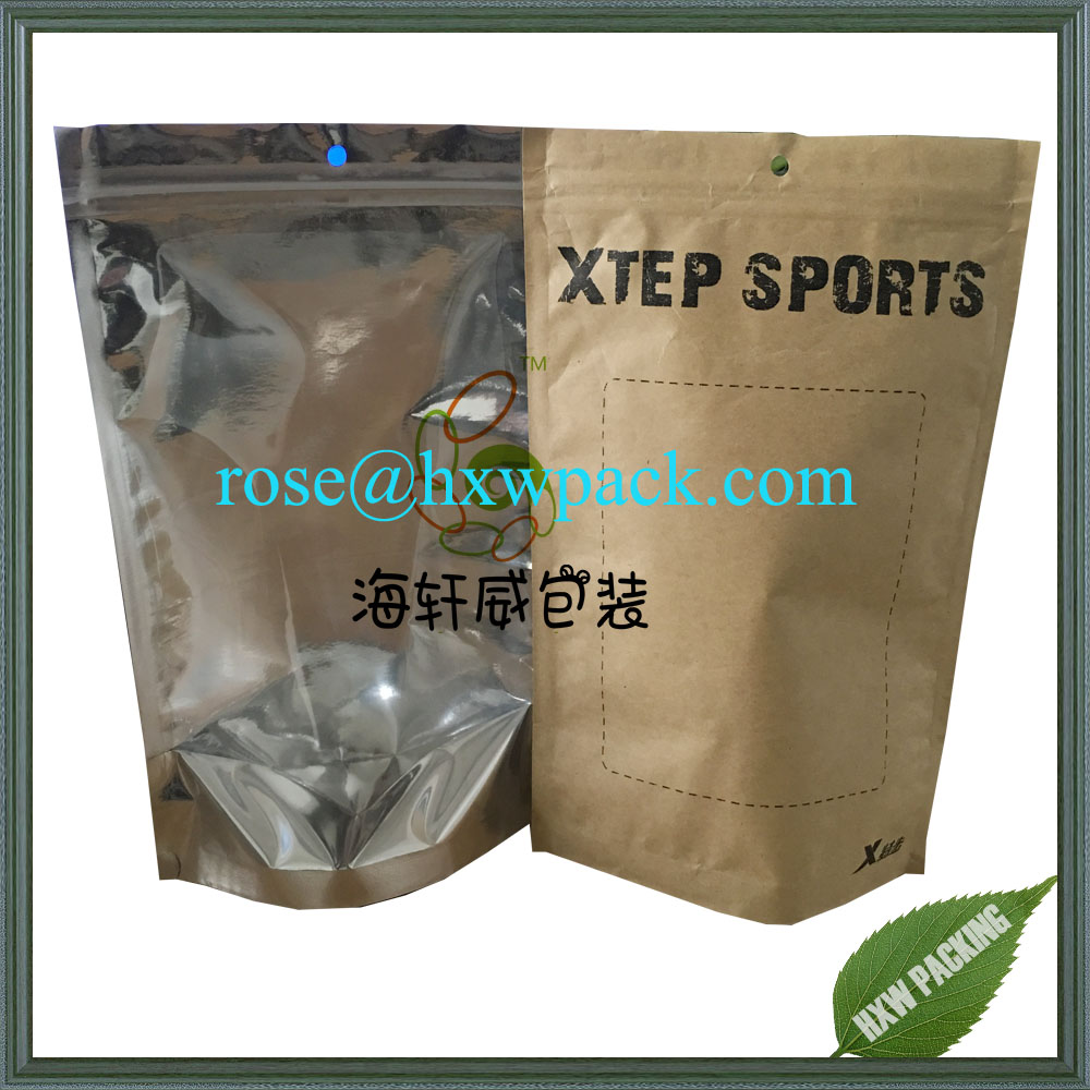 Aluminum foil laminated kraft paper standup resealable plastic pouch for sport shoes