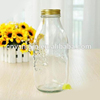 /product-detail/crystal-bormioli-rocco-quattro-stagioni-1-liter-glass-bottle-for-food-storage-60515395804.html
