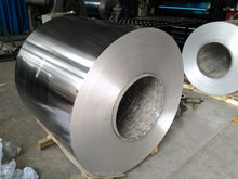 Customized 1235 H24 aluminum cold rolled coil