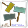 (L) PR80033-1 colorful beautiful big size dog brush pet accessories with hard wood handle