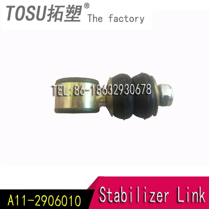 Supply CHERY Stabilizer Link ,A11-2906010,Manufacturer Provides Straightly