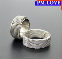 316L Creative stainless steel rings ,WOVEN Flexible Mesh Screen Ring