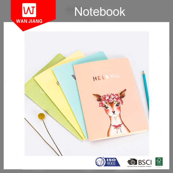 2017 new cheap school cute exercise note book