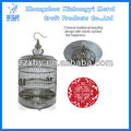 JH06 Antique hanging Birds Cages
