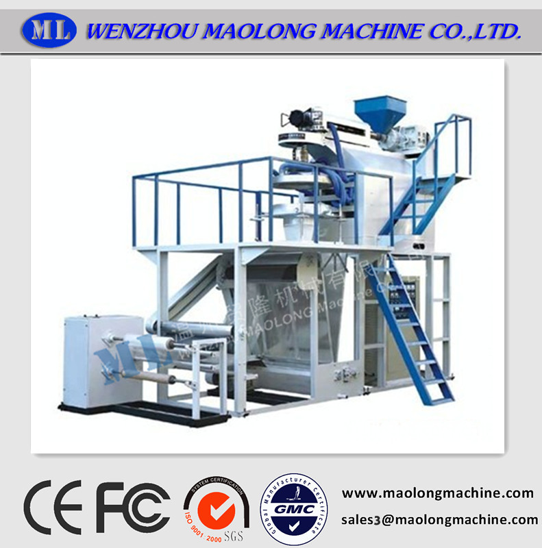 ML-70-FM800 Recycled Material polypropylene film blowing machine(ce)