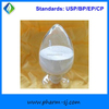 pharmaceutical grade China supply loperamide hydrochloride