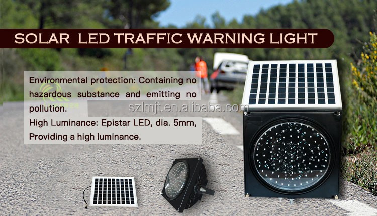 12 volt led solar traffic signal