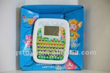 Kids spanish ipad learning laptop machine,intelligent computer toys QS120507140